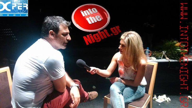 www.intothenight.gr