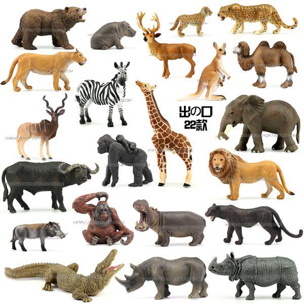 出口!实心仿真动物世界模型狮子玩具大象河马犀牛长颈鹿儿童认知