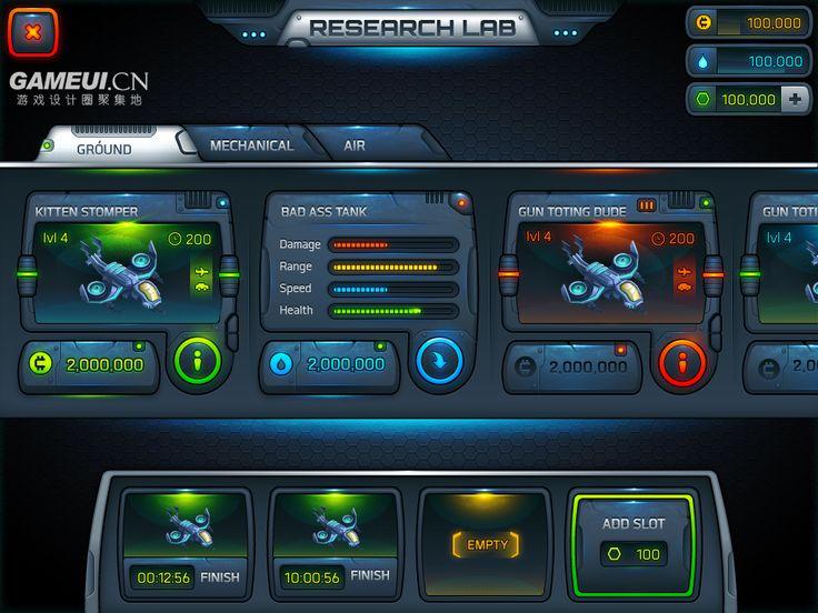 机械科幻风游戏界面