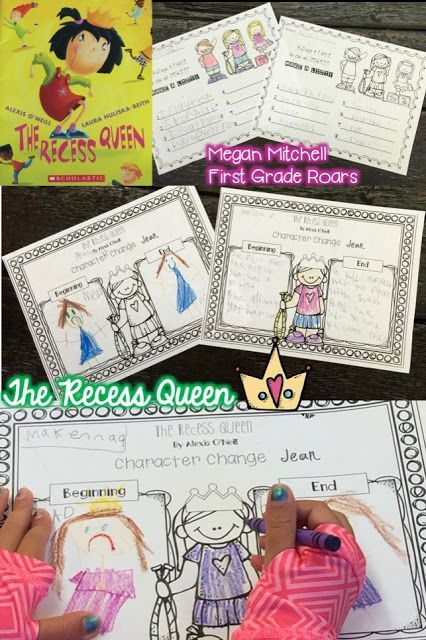 First Grade Roars!: Snapshot...RULES & ROUTINES. Fun with The Recess Queen.