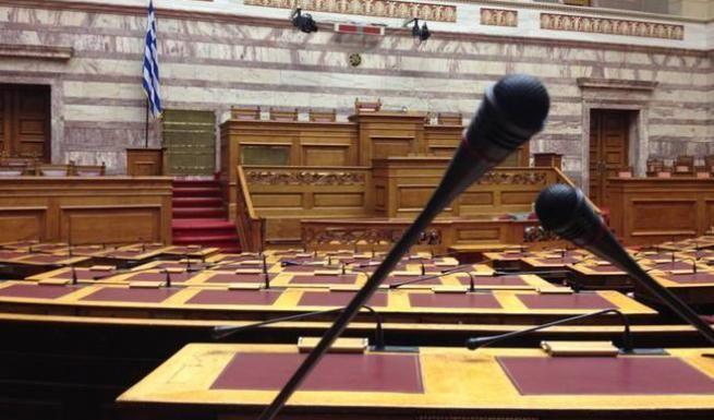 mini.press: Η Εξεταστική Επιτροπή ξεκινά έλεγχο των δανείων τω...