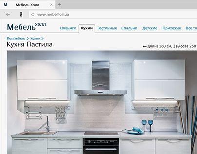 "Check out new work on my @Behance portfolio: ""Редизайн мебельно сайта"" http://be.net/gallery/53673815/redizajn-mebelno-sajta"