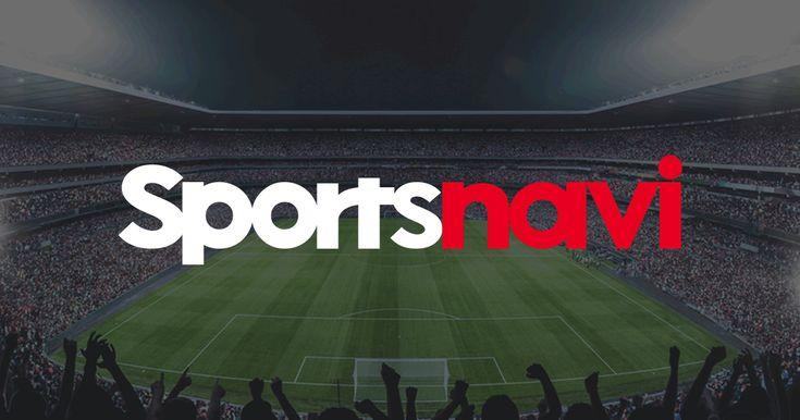スポーツ総合サイト、スポーツナビ。野球、サッカー、競馬をはじめ、最新のスポーツニュースや速報、スポーツ全般のコラム、注目イベントの日程、結果などを素早くお届けします。