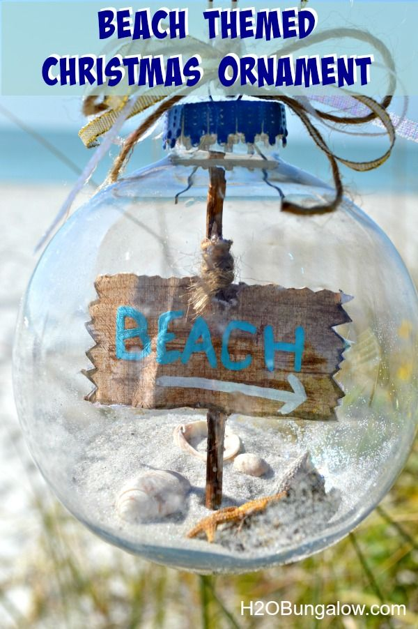 DIY Beach Themed Christmas Ornament