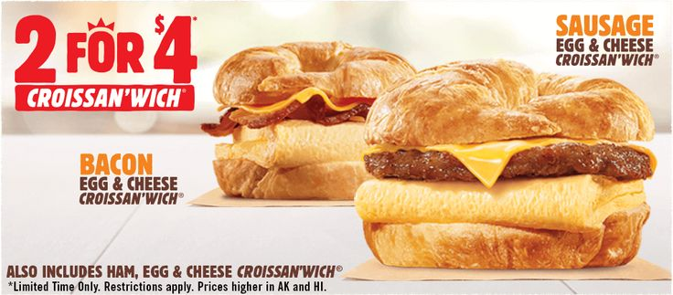 2 For $4 Croissan'wich at Burger King