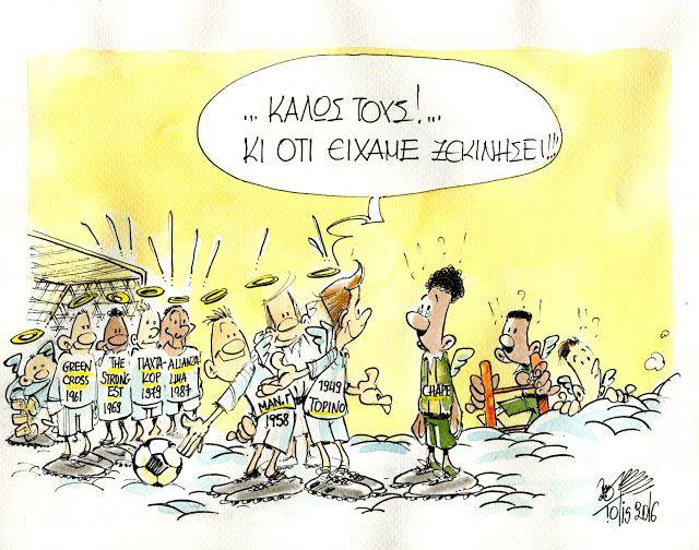 ...Tolis: www.thecitizen.gr :  #Chapecoense