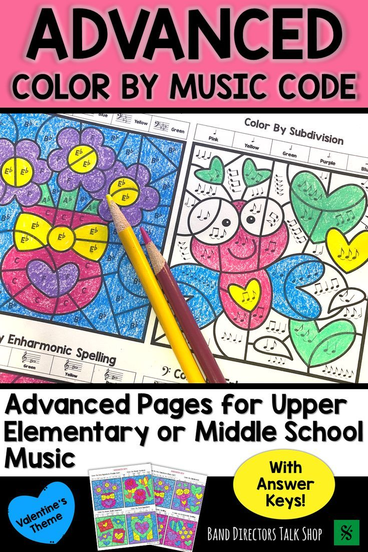 Valentine S Day Music Coloring Pages Elementary Music Music Program Ideas Elementary Music Classroom