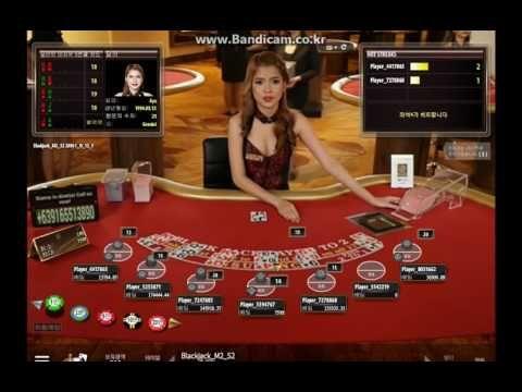 생방송블랙잭게임 ♥TYY333.COM♥ 생방송블랙잭게임