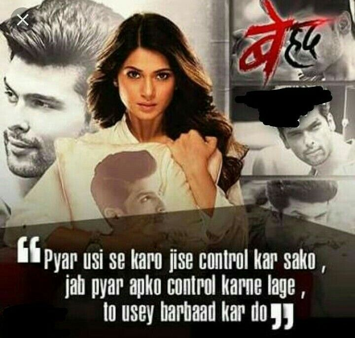 Image result for beyhadh serial dialogues