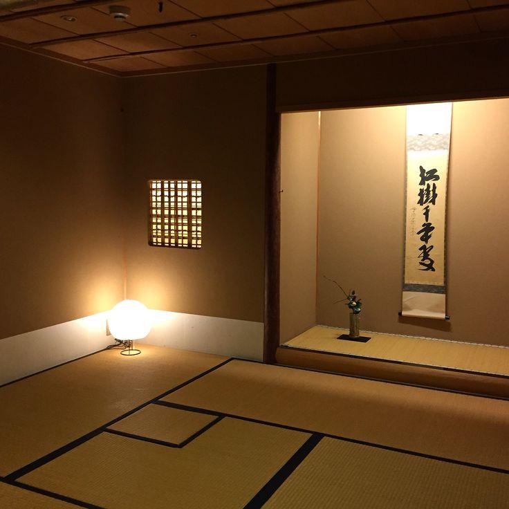 Washitsu 和室