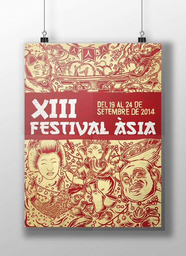 Festival Àsia poster contest by Marc Pallàs, via Behance