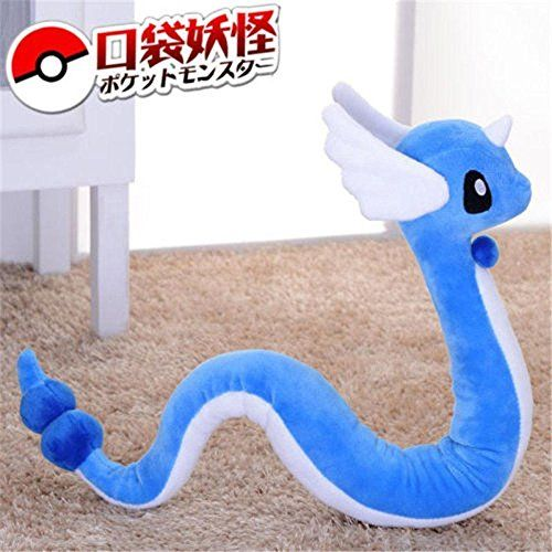 23.6″ Pokemon GO Dragonair Stuffed Plush Doll Pocket Monster Toy Xmas Great Gift – Pokemon Toys