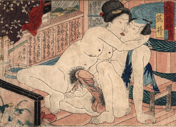 Gay Erotic Art In Japan 13