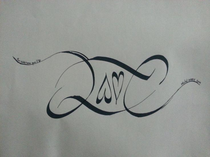 "Calligraphy : Ambigram ""Love"" handmade ok fot tatoo ? #Ambigram #Ambigramme #love #tatouage #tatoo #Calligraphy"