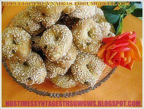 ΚΟΥΛΟΥΡΑΚΙΑ ΜΕ ΣΟΥΣΑΜΙ ΝΗΣΤΙΣΙΜΑ!!!...by nostimessyntagesthsgwgws.blogspot.com