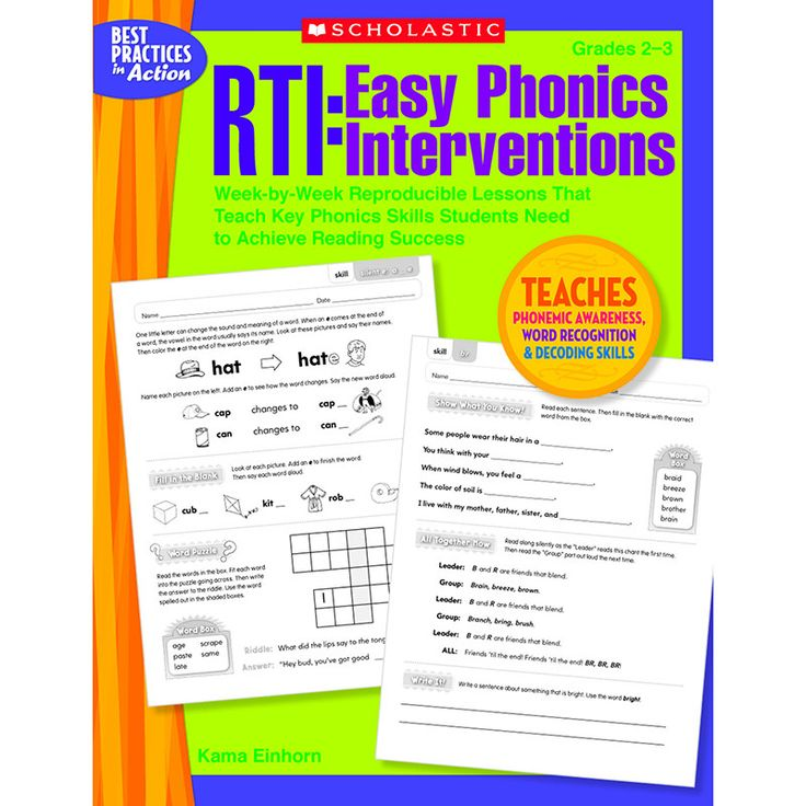 RTI EASY PHONICS INTERVENTIONS