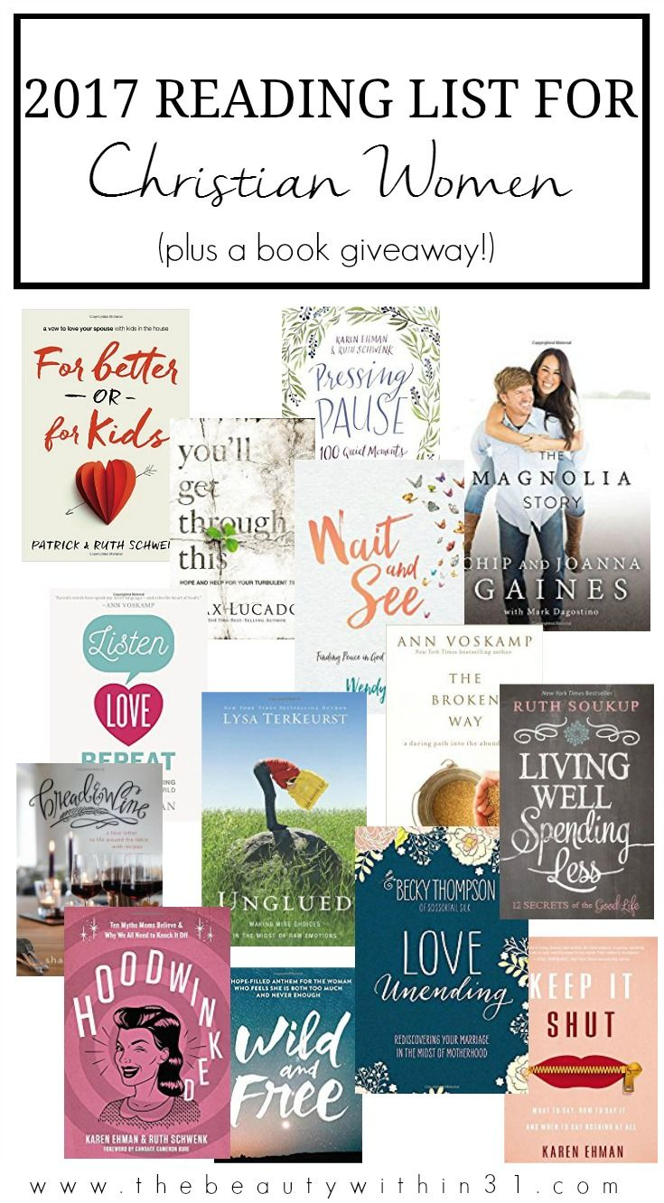 Here are sixteen fabulous books that all Christian women should consider reading during the year 2017! Plus, a book giveaway to say thank you!
