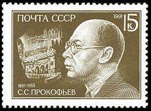 Sergei Prokofiev -A Soviet stamp marking Prokofiev's centenary in 1991