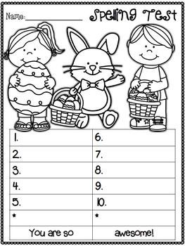 Spelling Test FREEBIES~ April Edition! :o)