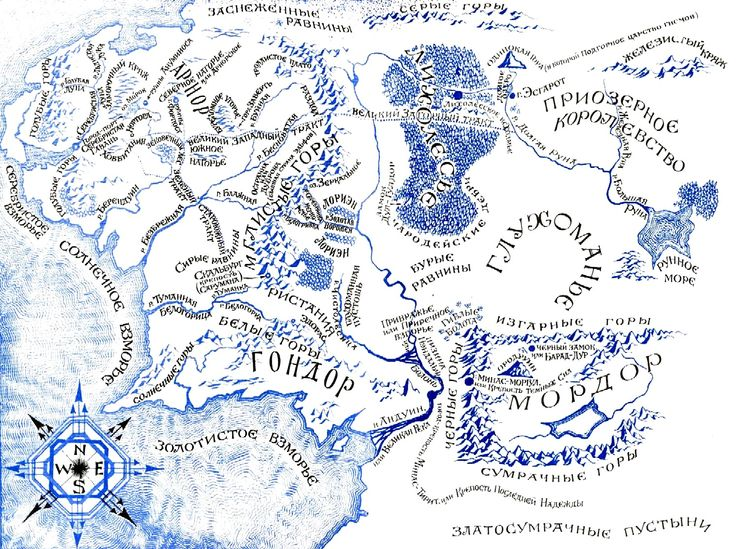Карта Средиземья на русском языке