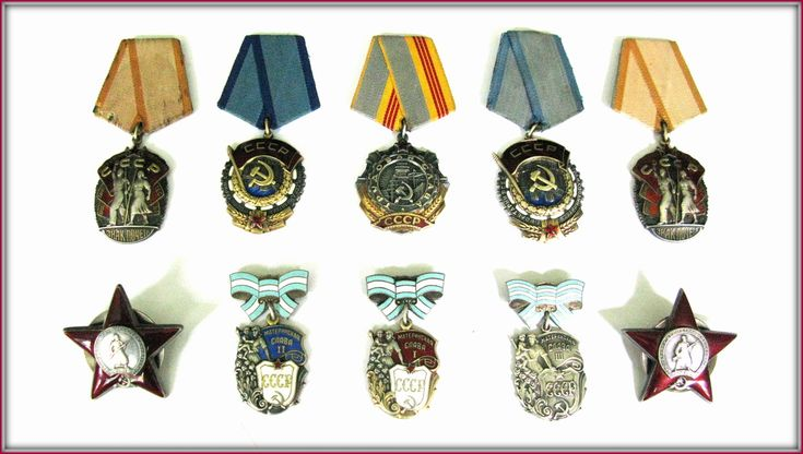 Soviet Silver Medals - Soviet Jewelry Collection 2013