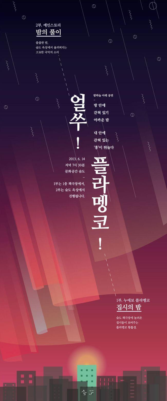 포스터0604-outline