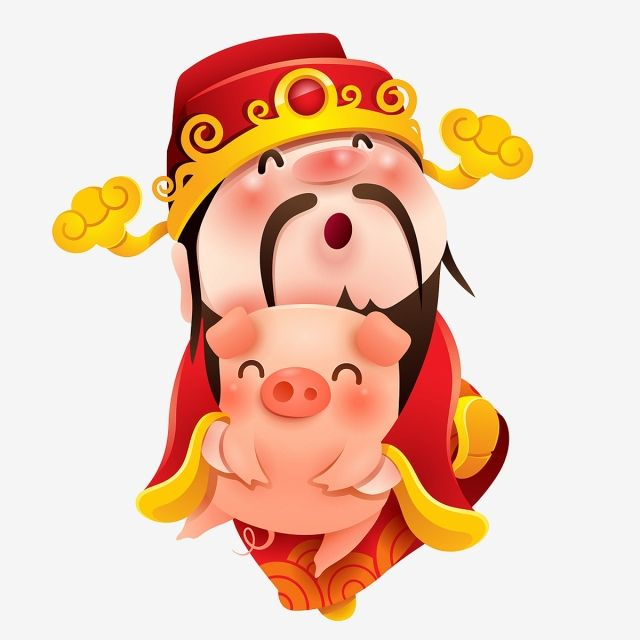 Millions Of Png Images Backgrounds And Vectors For Free Download Pngtree Pig Illustration Pig Cartoon Happy Pig
