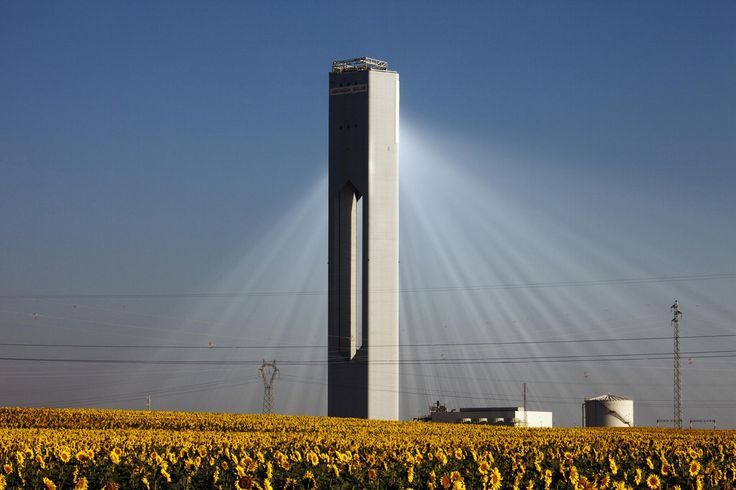PS20 solar thermal power station, Spain.