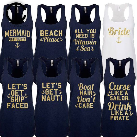 Set of 8  Beach Cruise Boat Gold Glitter Foil by mycustomtees