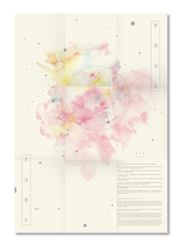 """Sophie Leung : Spreading To Seeds by JKWAN DESIGN , via Behance"""