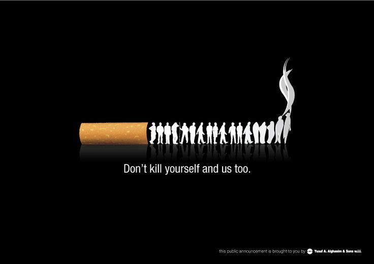 Cigarette zoom: Anti-smoking campaign launched