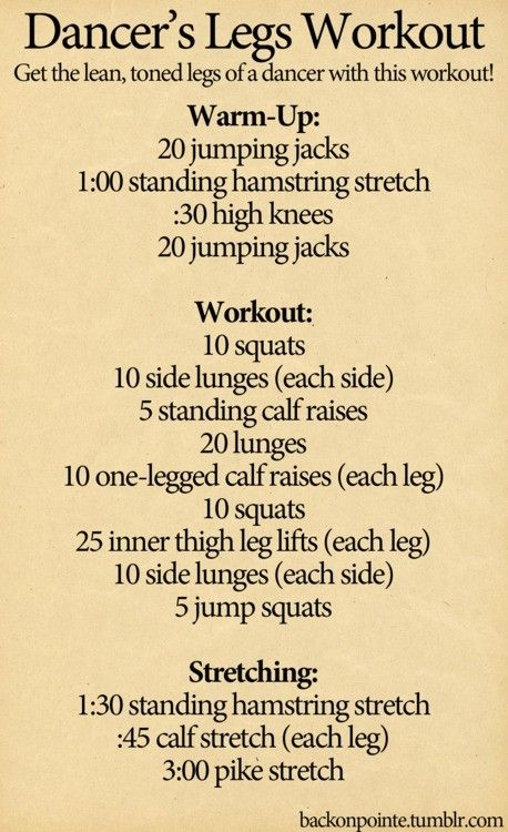 dancer leg workout!