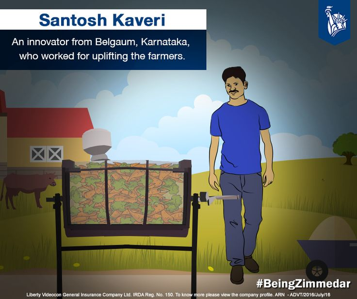 A resident of Belgaum, Karnataka, Santosh Kaveri is a young entrepreneur who through his innovative ideas, was able to make a huge difference in the lives of many villagers. From developing a carrot cleaning machine to a brake system for bullock carts to an eco-stove which used lesser amount of gas, all the inventions revolved around making daily lives easier for farmers. Coming from a background where he had to face daily struggles, he ensured that many others lived better. #BeingZimmedar