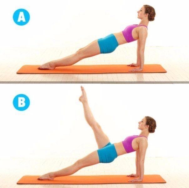 Подъем ноги в обратной планке;) Укрепляем мышцы всего корпуса!