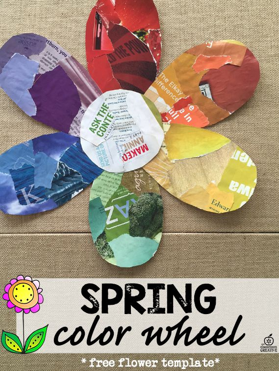spring flower shaped color wheel with template