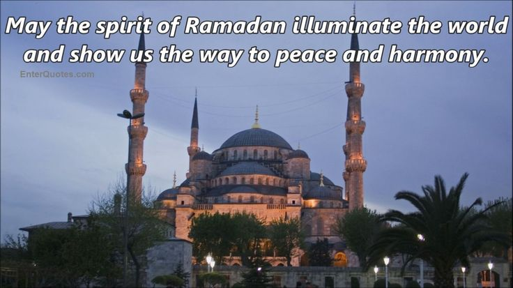 Fasting and Ramadan Quotes, Greetings and Wishes 2016