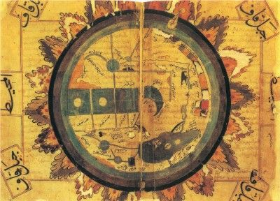 achievements of modern science 1 the scientific revolution and the historiography  can now see the undeniable achievements of medieval thinkers,  here are the origins of modern science, but.