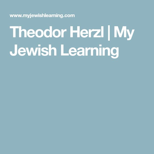 Theodor Herzl | My Jewish Learning