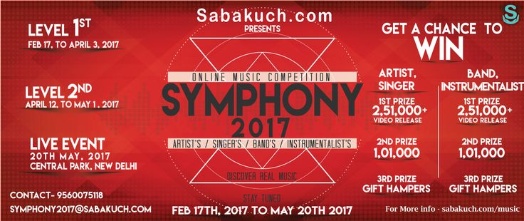 """Don't miss a chance to show your musical talent. Participate """"Symphony 2017 - online music competition"""" & get a chance to win 2, 51,000 + video release. For more details, visit Sabakuch Music today : https://goo.gl/sgtZ6R #artist #singer #band #musician #onlinecompetition #onlinemusiccompetition #symphony2017 #symphony #sabakuch #sabakuchmusic"""