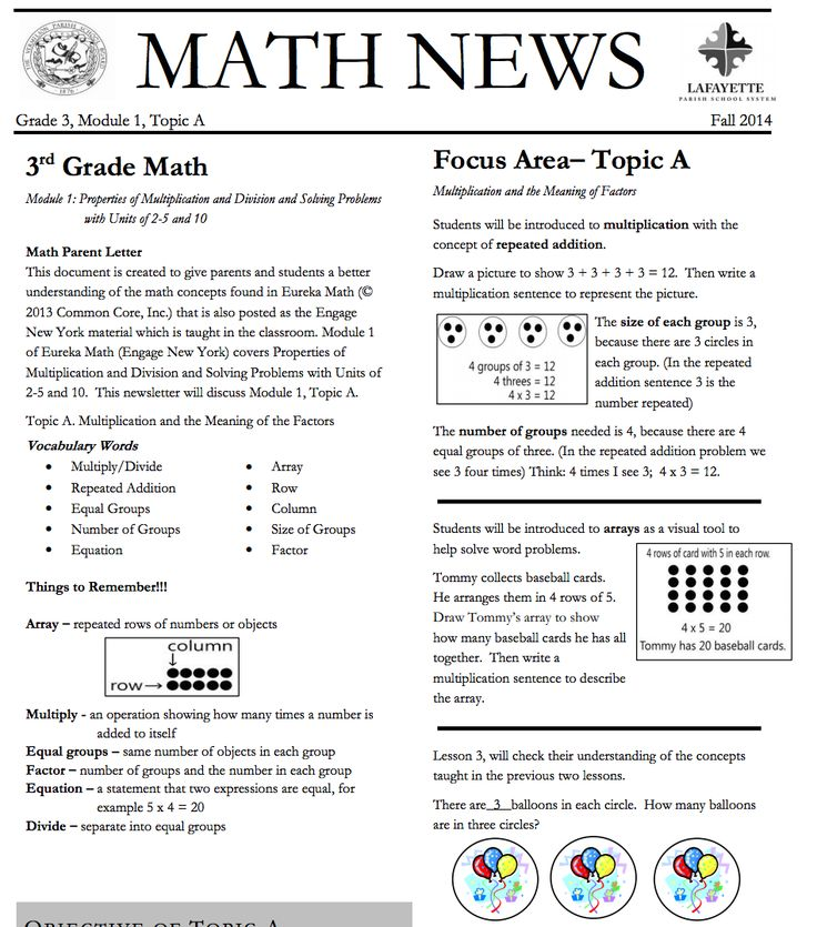 Grade 3, Module 1, Topic A parent newsletter developed by Eureka Math users, Lafayette Parish Schools