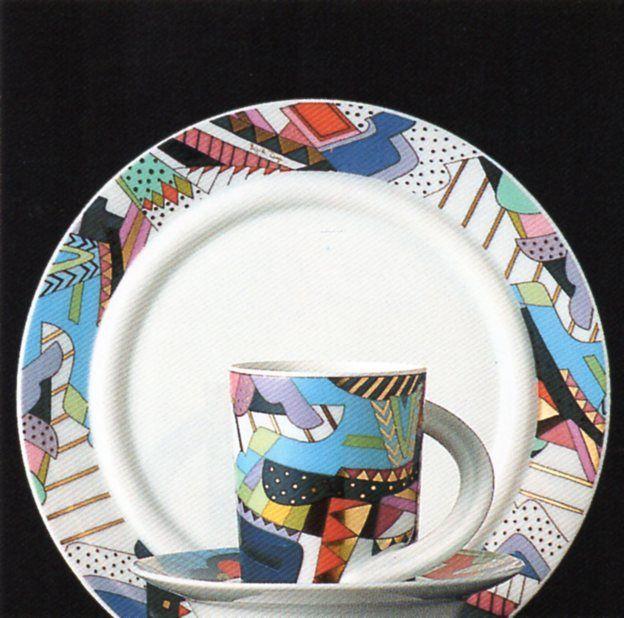 """""""Cupola"""" Rosenthal (Erdinç Bakla archive) LOVE"""