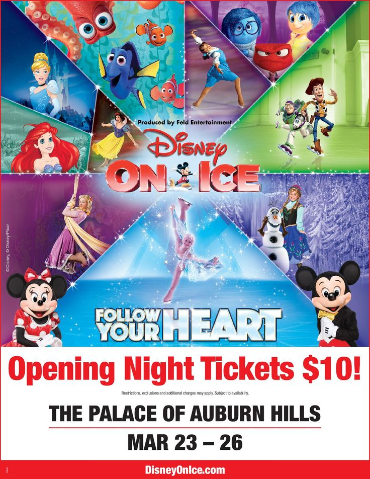 Get ready for a night of Disney family fun when #DisneyonIce presents Follow Your Heart at The Palace of Auburn Hills. @ThePalace #FollowYourHeart