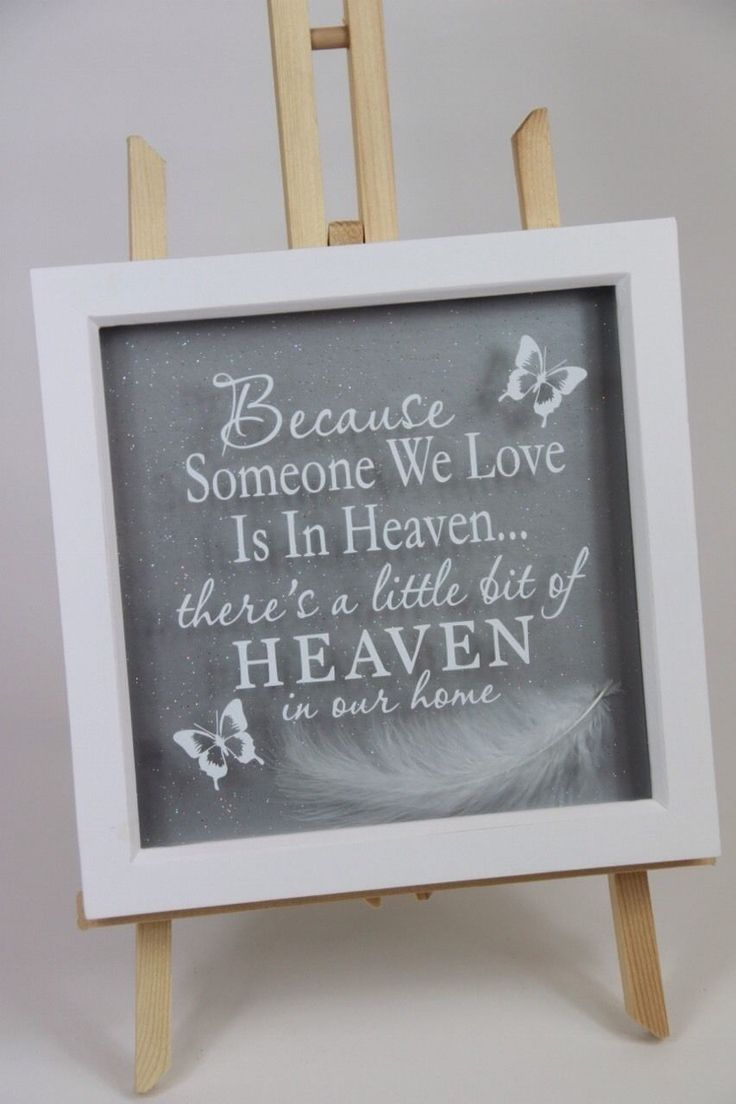 Because Someone We Love Is In Heaven Frame, Heaven Frame, Feather