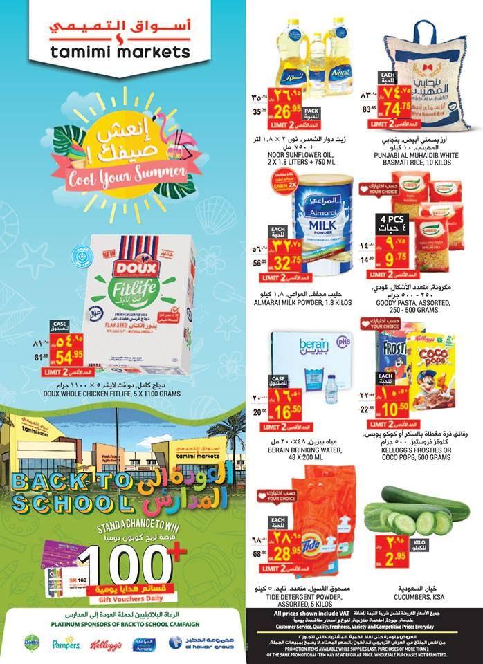 عروض اسواق التميمي الاسبوعية ليوم الخميس 6 سبتمبر 2018 انعش صيفك Https Www 3orod Today Saudi Arabia Offers Offers Aswaq Ta Powdered Milk Fit Life 10 Things