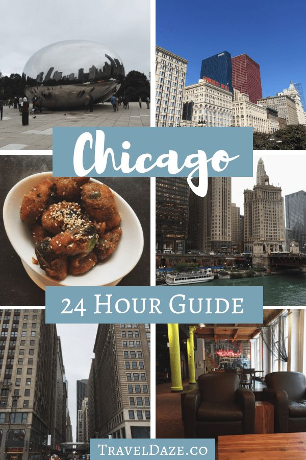 24 Hour Information to Chicago (on a Price range