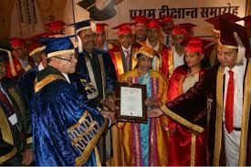 Jodhpur National university provides technical and professionals courses are Ph. D, B.Tech, M.Tech, MPH, B.Pharma, M.Pharma, Law, BCA, MCA, BBA, MBA