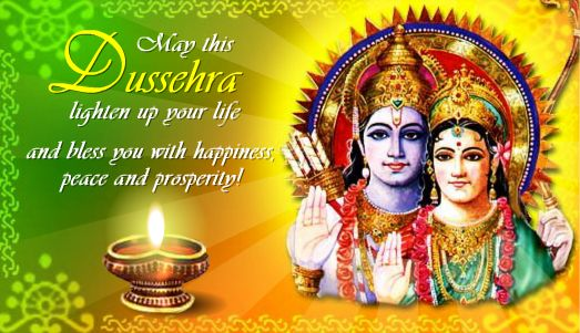 [2016] Happy Dussehra Images, Wallpapers, Pics, Greetings. Happy Dussehra 2016 wallpapers, greetings, pics. Dussehra Vijayadashami 2016 images wallpapers.