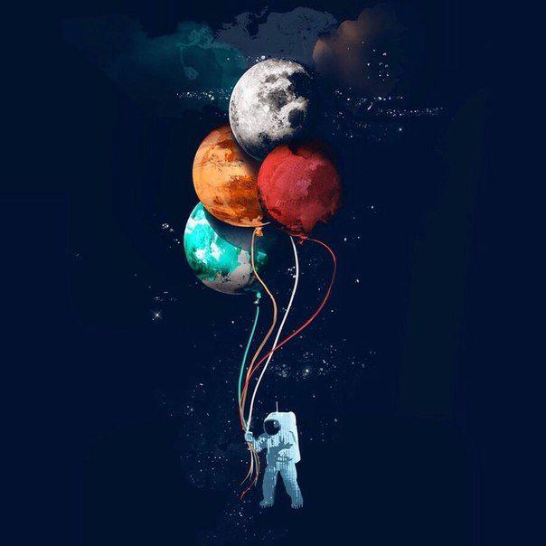 Днем, космос картинка с днем рождения