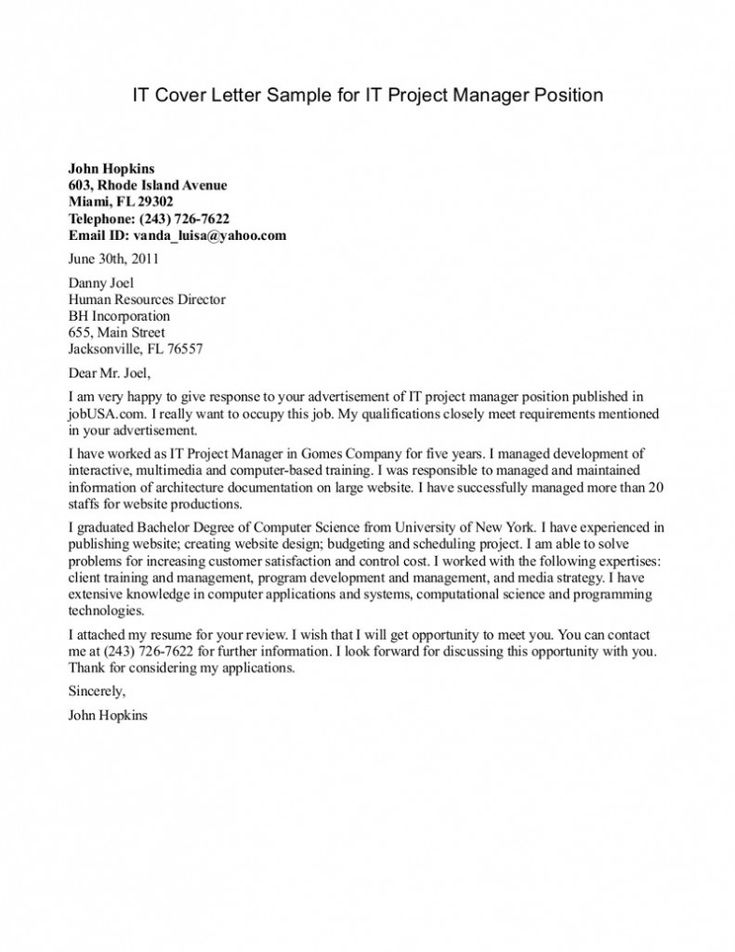 23 cover letter for internal position project manager