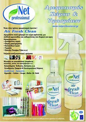 Φρεσκάρισμα Υφασμάτων & Χώρου  Air Fresh Clean - Φρεσκάρισμα Υφασμάτων & Χώρου  Υπέροχος αρωματισμός αναζωογονητική μυρωδιά φρεσκοπλυμένων ρούχων, ιδανική για ξενοδοχεία και επιχειρήσεις παροχής υπηρεσιών φιλοξενίας.